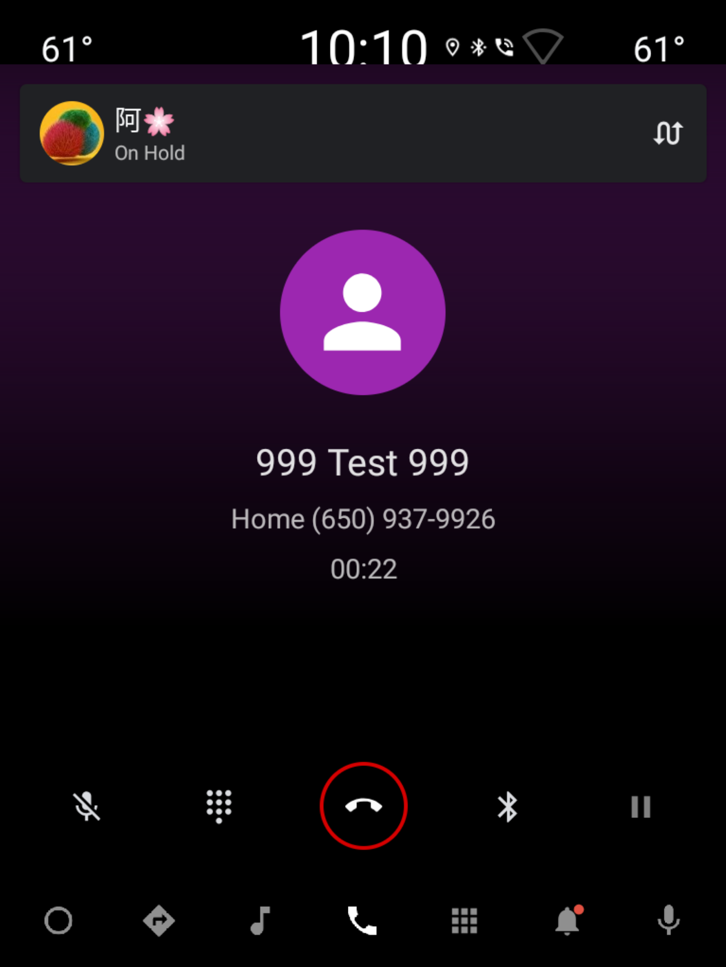 Ongoing call page in portrait mode